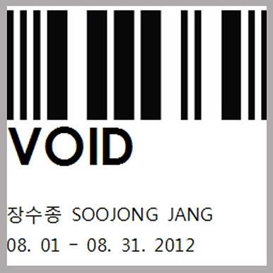 장수종 Soojong Jang