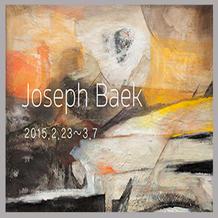 백요섭 Joseph Baek