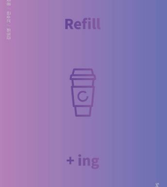 Refill + ing