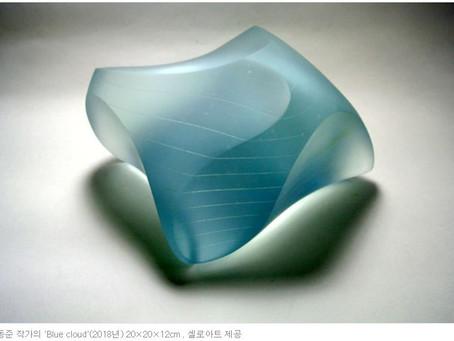 [동아일보] 유리로 형상화한 자연미… 유화 속 돋보이는 조형미…