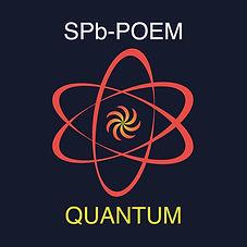SPb-POEM_quantum.JPG