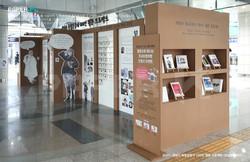 202105-성남시 독립운동가 100인 프로젝트-6