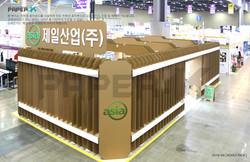 2016-04 korea pack(제일산업)