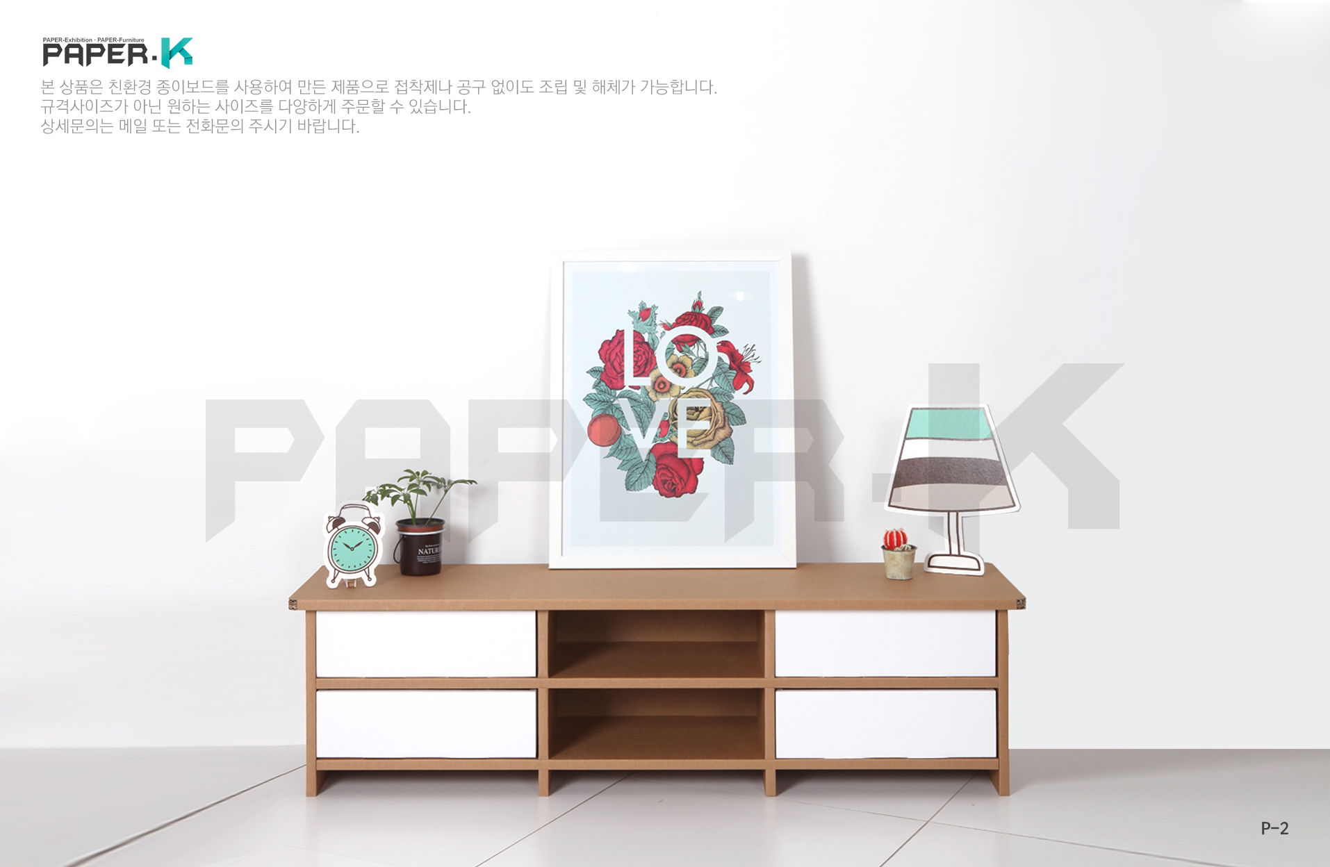 paper-k [eco furniture-2]