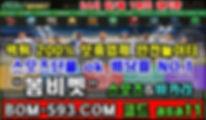 ergtfgb221 (51).jpg