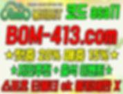 ergtfgb221 (59).jpg
