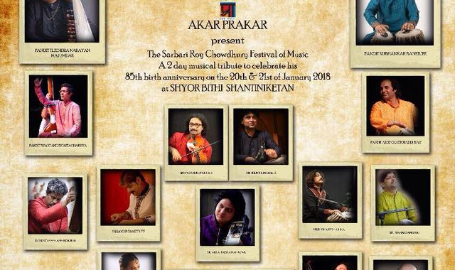 The Sabari Roy Chowdhury Festival of Music 2018