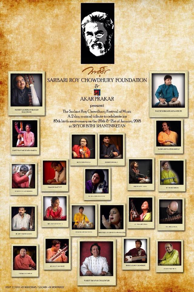 The Sabari Roy Chowdhury Festival of Music 2018