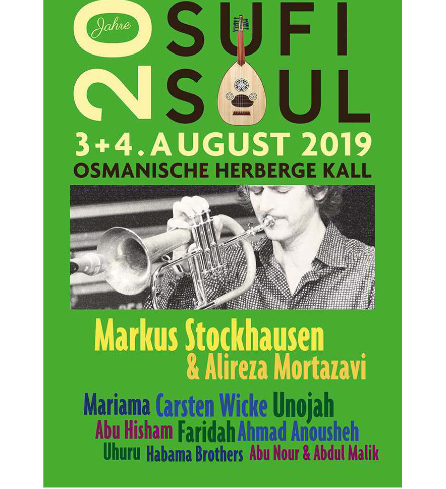 Rudra Veena Concert at 20th Sufi Soul Festival 4th August 2019