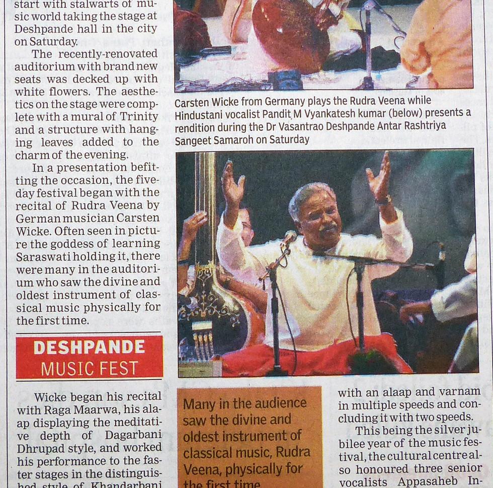 25th Dr. Vasanrao Deshpande Antar - Rashtriya Sangeet Samaroh