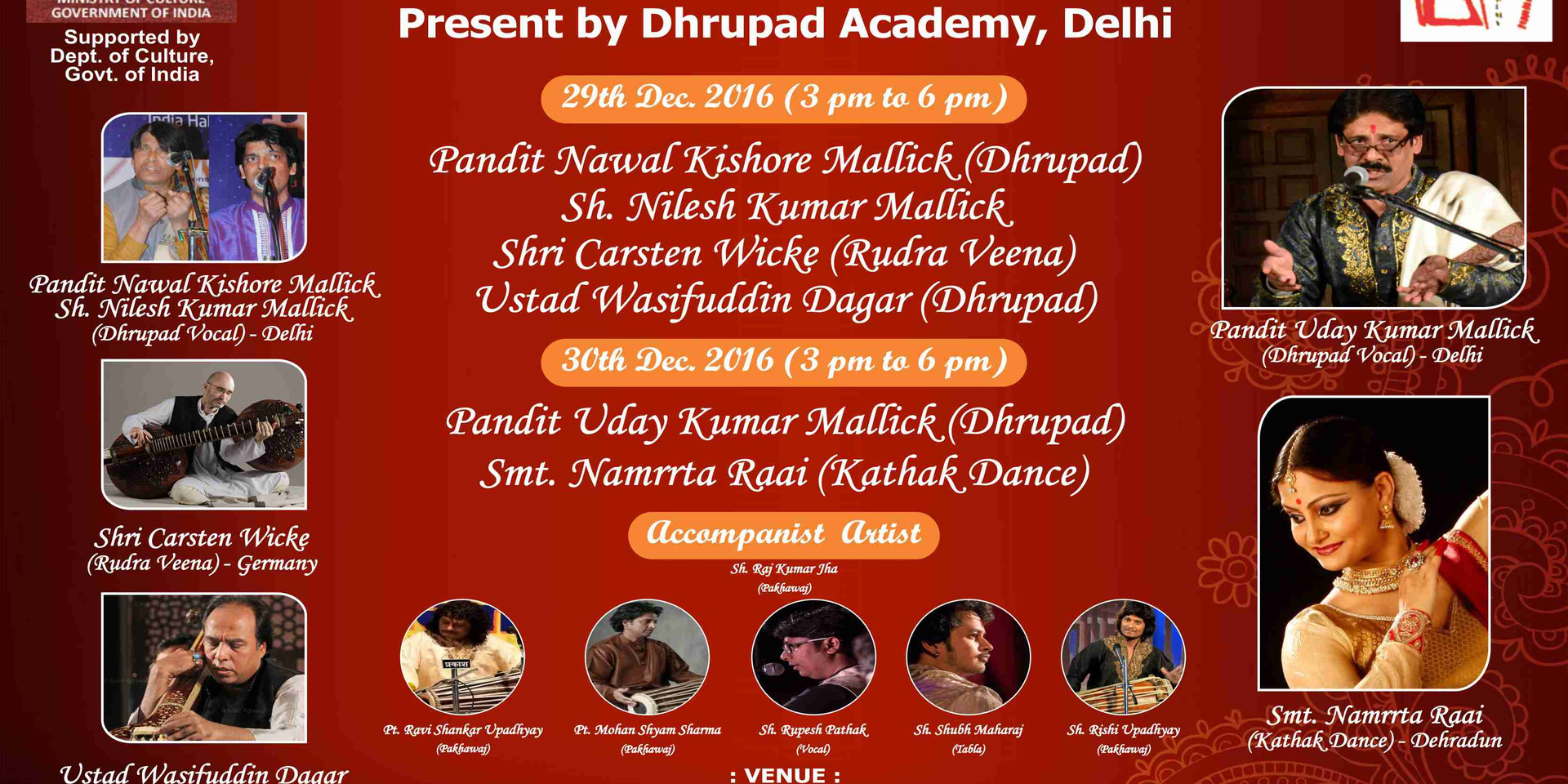 International 22nd Dhrupad Samaroh in New Delhi
