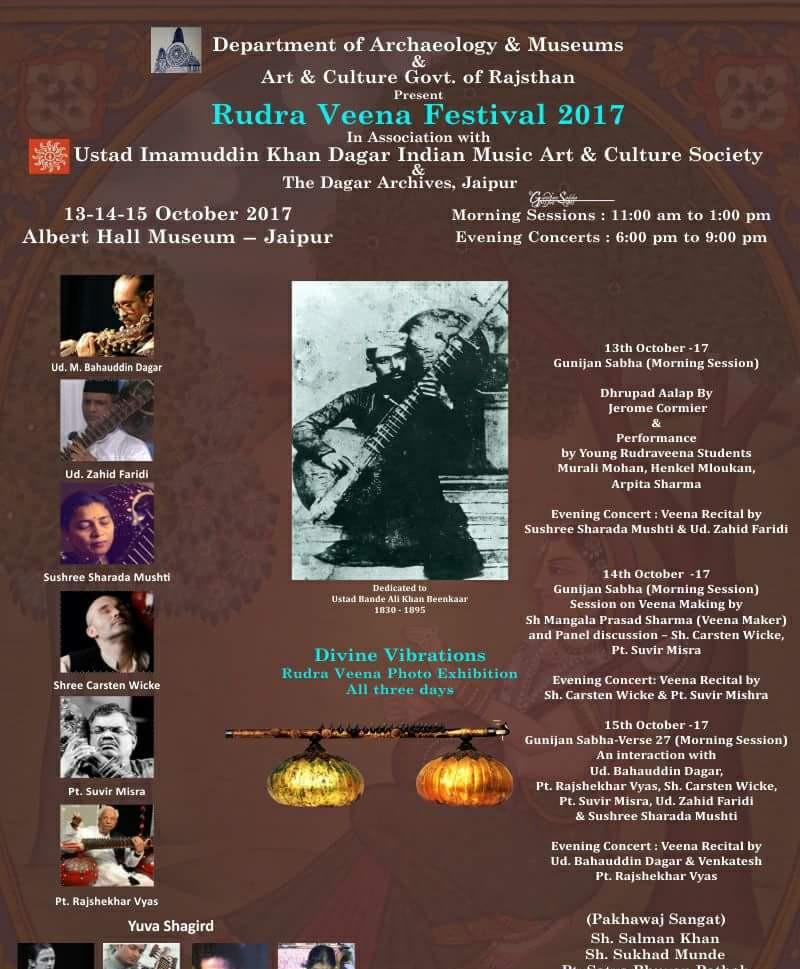 Rudra Veena Festival 2017 in Jaipur