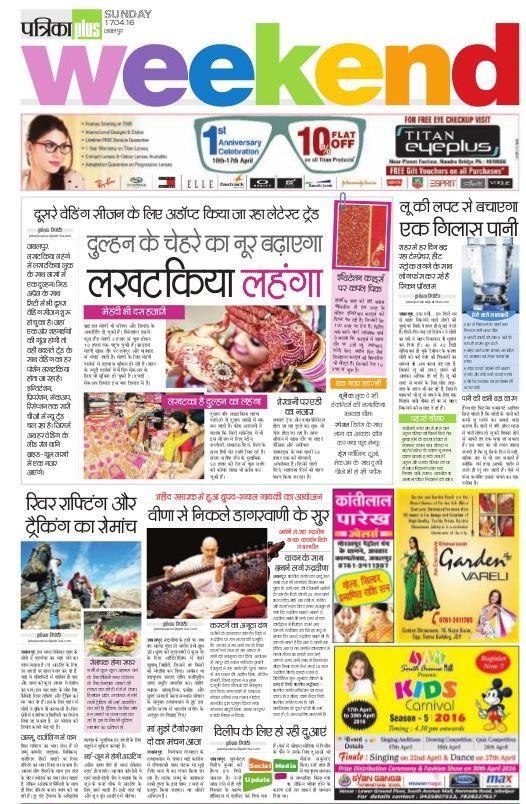 Rahim Fahimuddin Dagar Festival  2016 in Jabalpur