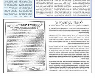 """ח""""כ פורר פנה הבוקר לממשלת ישראל בדרישה לעצור את כל פרסומי הממשלה בעיתון הפלס"""