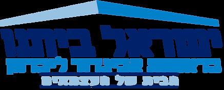 לוגו מטה עצמאים חדש.png