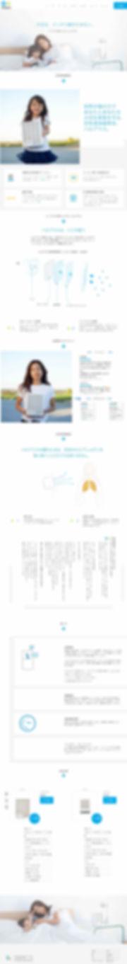 haloplus_websitemockup_v7.jpg