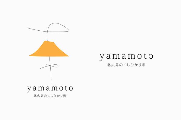 yamamoto_identity_wordmark.png