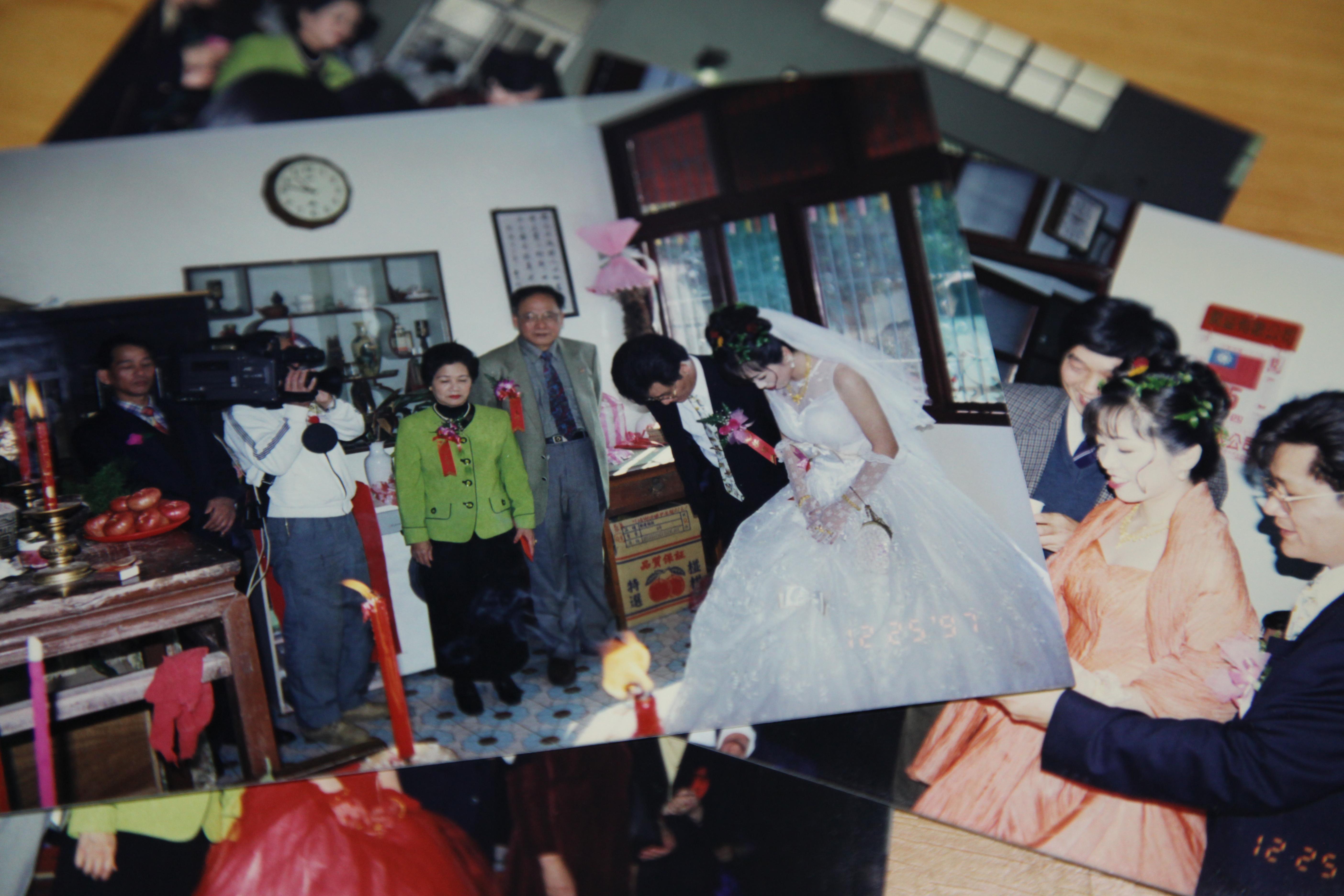 二十年前的婚禮~