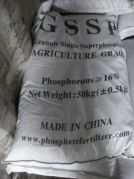 Single Super Phosphate SSP fertilizer