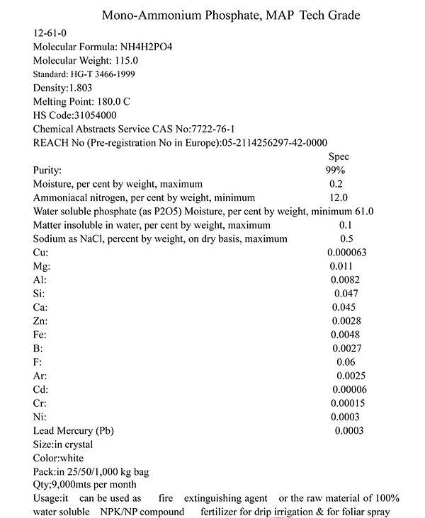 Mono-Ammonium Phosphate MAP Tech Grade 12-61-0