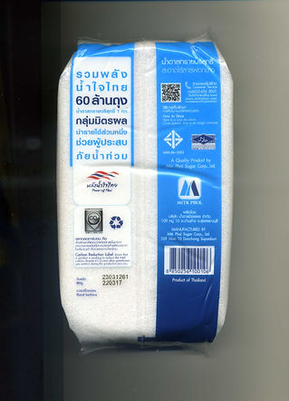 1kg Bag White refined Sugar romalimited.com