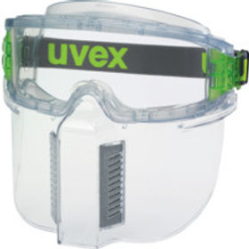 uvex9301-317 Ultrashield Face Shield