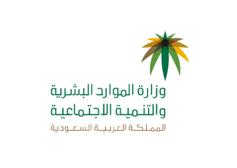ministry of labor logo.PNG