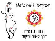 לוגו נאטראני.jpg