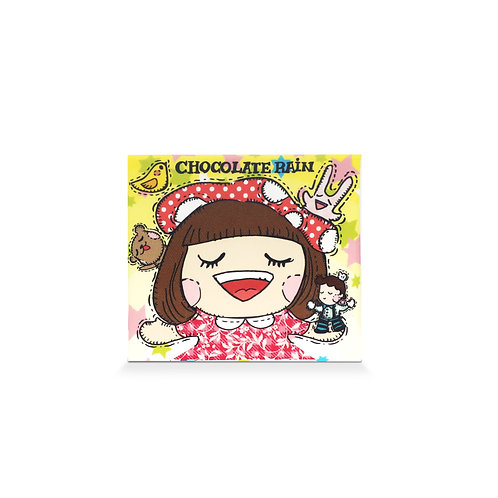 MASKfolio S [Chocolate Rain - Happy Fatina]