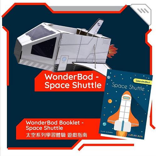 WonderBod [Spaceshuttle]