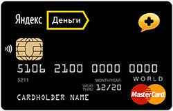 Яндекс-деньги, яндекс деньги, зарегистрировать яндекс кошелёк, яндекс деньги, установить, купить карточку яндекс деньги, В Беларуси, где купить яндекс-деньги в Минске, в Бресте, В Витебске, В Барановичах, В Могилёве, В Казахстане