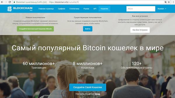 как создать кошелек биткоин, как открыть кошелек биткоин, как создать кошелек bitcoin, rfr cjplfnm rjitktr ,bnrjby, bitcoin кошелек, регистрация кошелька биткоин, как купить биткоин, кошельки для биткоина, картинка биткоин, биткоин картинки, фото биткоин, foto bitcoin