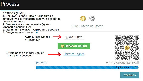как обменять доллар на биткоин, обмен доллар на bitcoin, как обменять доллары на криптовалюту, обменять доллар на криптовалюту, обменять фиат на криптовалюту, обменник криптовалют, alfacashier регистрация, alfacashier обзор, alfacashier инструкция, alfacashier обмен криптовалют, alfacashier партнерка, партнерская программа alfacashier, как пройти регистрацию alfacashier, alfacashier фото, alfacashier картинки, alfacashier регистрация, список обменников криптовалют, топ обменники криптовалют, уроки alfacashier, партнерка alfacashier