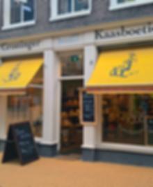 WinkelSorteringGroningerKaasboetiek3.png