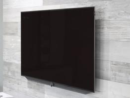 What Tools Do I Use To Take My Flat Screen TV Apart