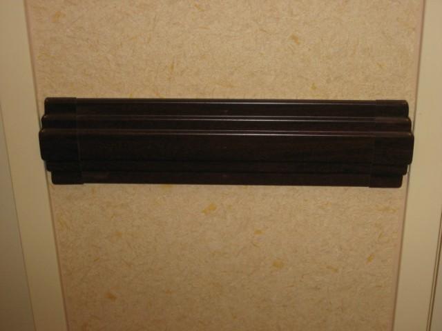 Chair Rail, Ven4ma End Caps