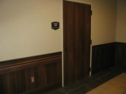 Flat Panel Wainscot, Handrail