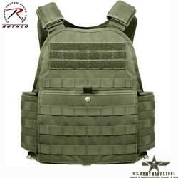 Tactical MOLLE Plate Carrier Vest