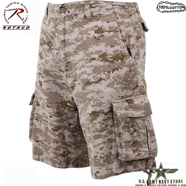 Vintage Camo Infantry Cargo Shorts