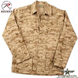 Poly/Cotton Twill BDU Shirt - Desert