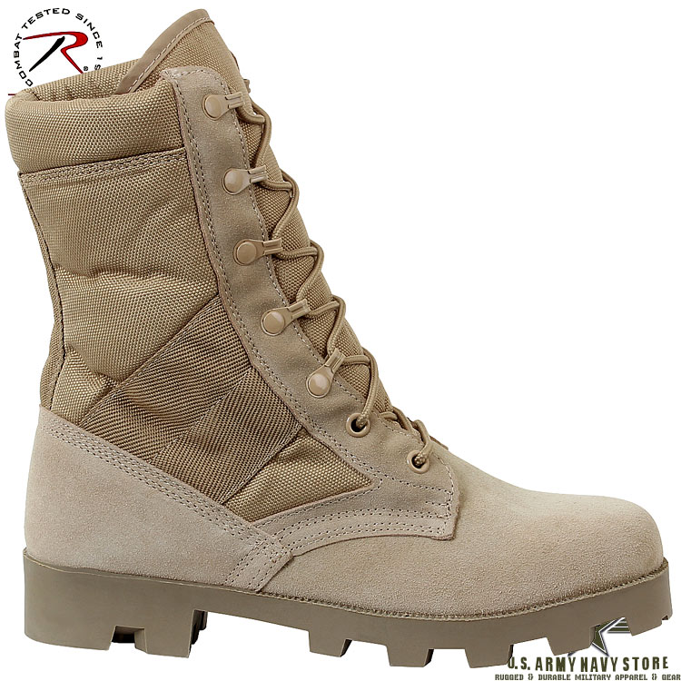 G.I. Speedlace Jungle Boots Desert