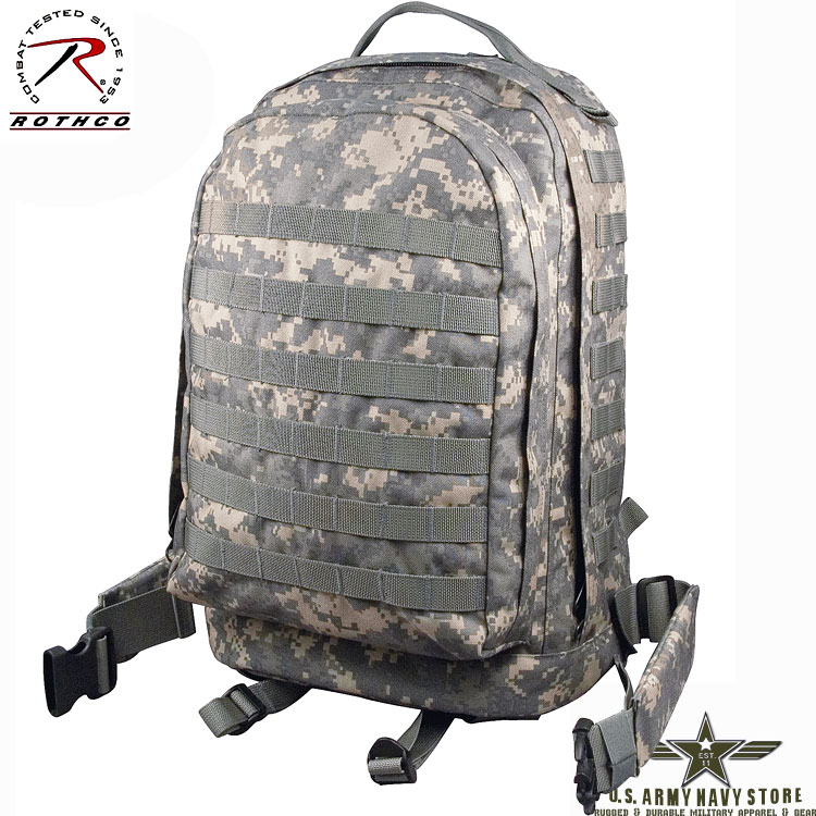 MOLLE II 3-Day Assault Pack - ACU