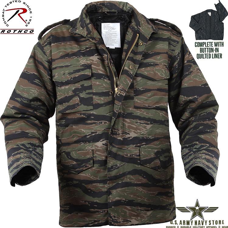 018ef97480f59 Ultra Force Tiger Stripe Camo M-65 Field Jacket