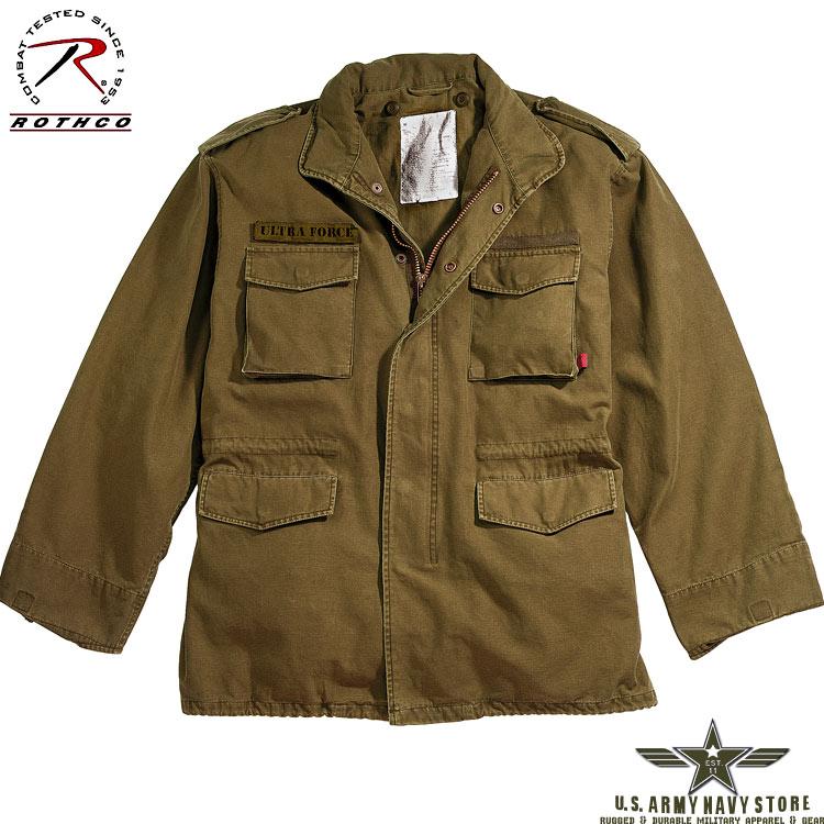 Russet Vintage M-65 Field Jacket