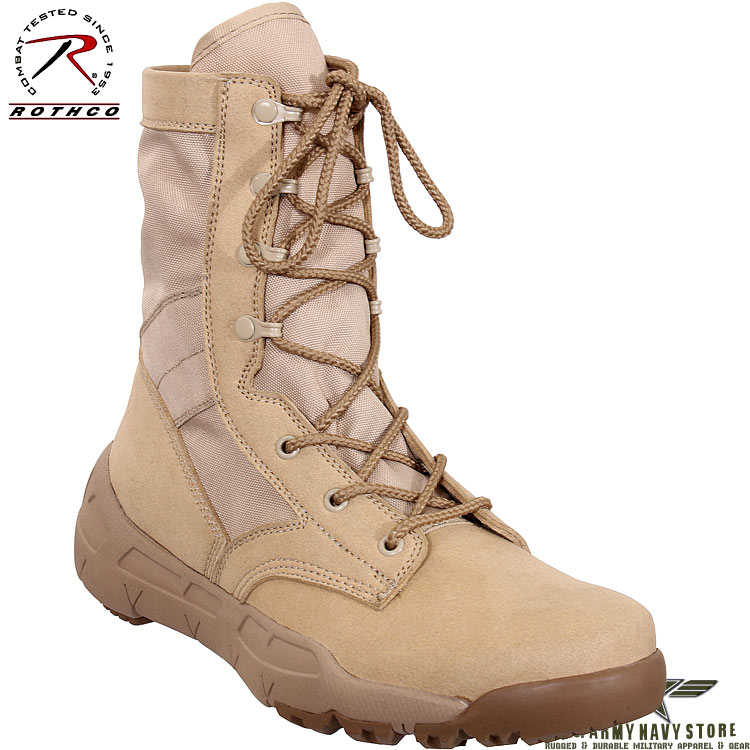V-Max Lightweight Tactical Boots