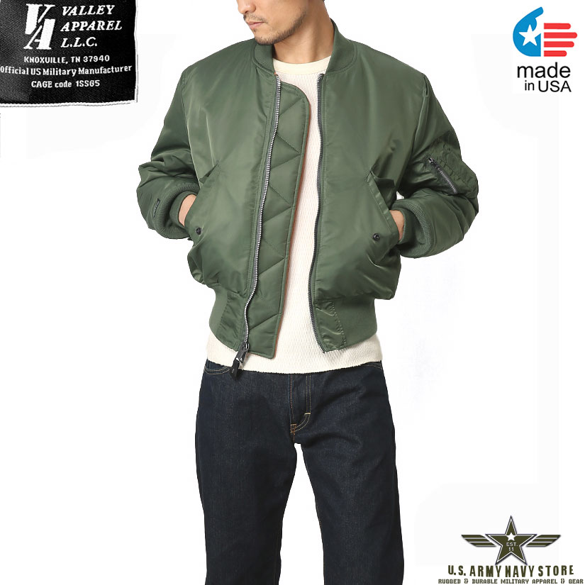 Valley Apparel MA-1 / Sage Green