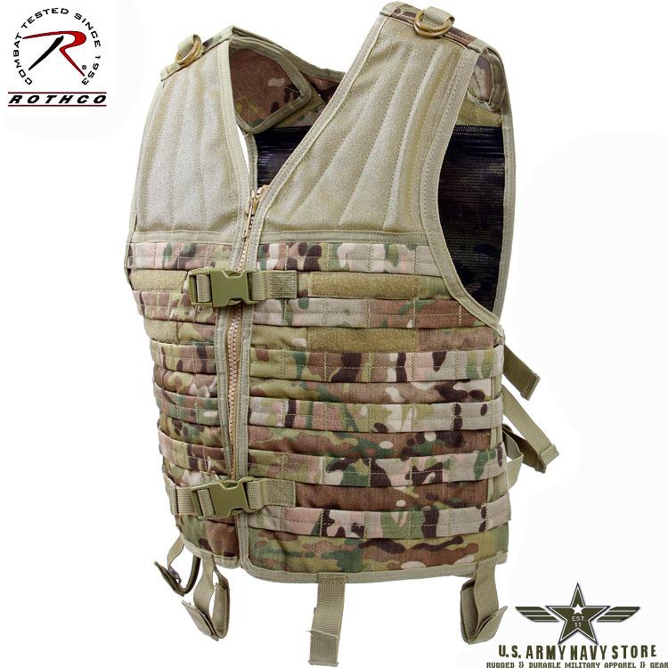 MOLLE Modular Tactical Vest MultiCam