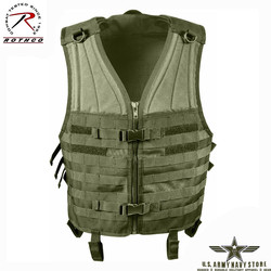 MOLLE Modular Tactical Vest - OD