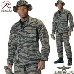 Poly/Cotton Twill BDU Shirt Tiger S