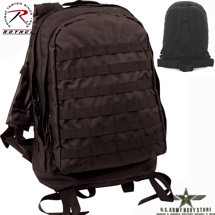 MOLLE II 3-Day Assault Pack - Black